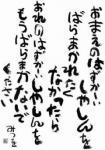 横浜市港北区篠原台町の家庭教師  こにー先生