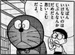 小金井市中町の家庭教師  TS先生