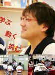 浜松市中区田町の家庭教師  一人で成績を上げられる子へ育成先生