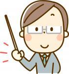 板橋区仲宿の家庭教師  飯田先生