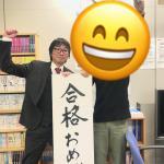豊島区の家庭教師  ryo275先生