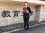 仙台市青葉区の家庭教師  長尾先生