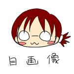 江戸川区松江の家庭教師  ちょこ先生