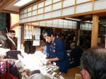 茨木市松ケ本町の家庭教師  しゅんき先生