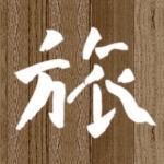 武蔵野市の家庭教師  たけ先生