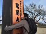 文京区本駒込の家庭教師  たか先生