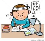 富山市の家庭教師  蘂麟先生