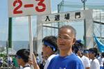 大阪市北区扇町の家庭教師  あきとも先生