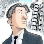 名古屋市天白区平針の家庭教師  seatop先生