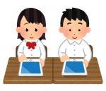 金沢市の家庭教師  わっぴー先生