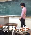 高松市昭和町の家庭教師  はの先生