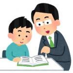 別府市【オンライン授業も可】の家庭教師  とりもん先生