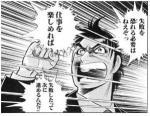渋谷区幡ヶ谷の家庭教師  ひびき先生