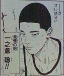 松本市浅間温泉の家庭教師  かまた先生