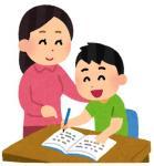 松本市浅間温泉の家庭教師  いか先生