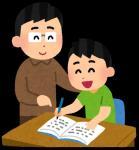 札幌市北区の家庭教師  U先生