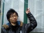 堺市堺区田出井町の家庭教師  ミッケル先生