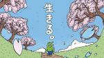 熊本市中央区本荘の家庭教師  よしろー先生