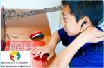 筑紫野市の家庭教師  CORRECT-CONECT先生