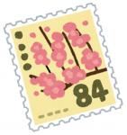 横須賀市の家庭教師  切手先生