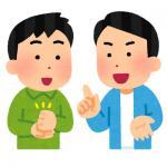 静岡県磐田市の家庭教師  りょうすけ先生
