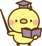 金沢市の家庭教師  ゆうき先生