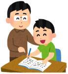 広島市安佐南区の家庭教師  クライス教育研究所先生