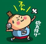 西東京市の家庭教師  ゆうすけ先生